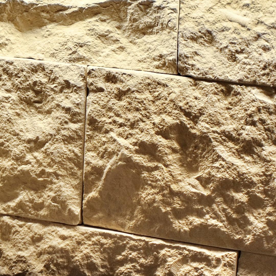 Beige stone split face finish limestone